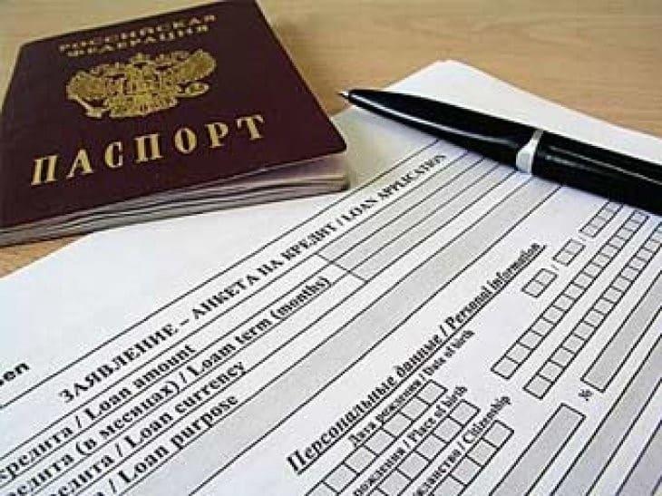 кредиты в спб под залог недвижимости без справок о доходах кредит наличными с просрочками и плохой кредитной историей санкт-петербург