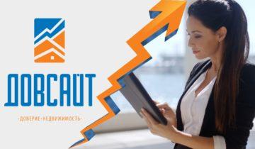 Поможем взять кредит с плохой кредитной историей без предоплаты красноярск