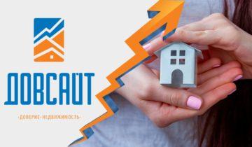 Форум кредит на жилье