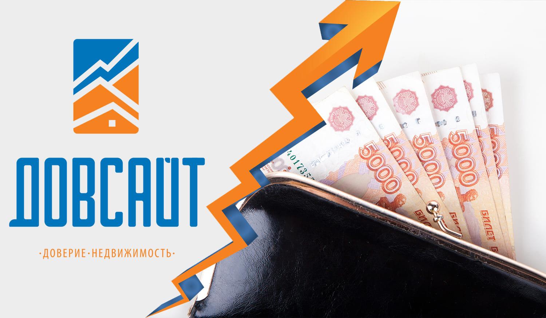 страхование при взятии кредита в банке urban кредит европа банк